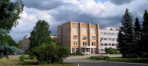 Gagarin Cosmonaut Training Centre